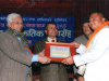 Chairman Received Award